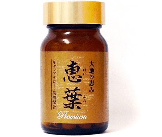 Sản phẩm Gout Megumiha